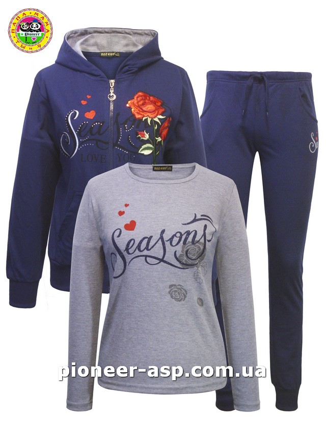 021c26036 Костюм спортивный для девочки